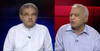 Tajzia with Sami Ibrahim (What Is Going to Happen) - 26th May 2020
