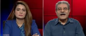 Tajzia With Sami Ibrahim (What Opposition Wants?) - 16th October 2019