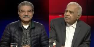 Tajzia With Sami Ibrahim (What Planets Say About Govt Future) - 19th January 2020