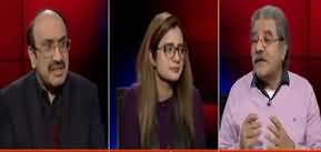 Tajzia With Sami Ibrahim (Why Allies Angry with Govt?) - 16th January 2020