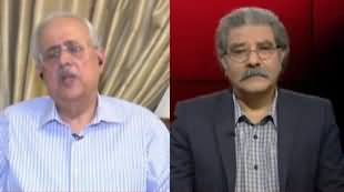 Tajzia With Sami Ibrahim (Why Anwar Mansoor Resigned) - 21st February 2020