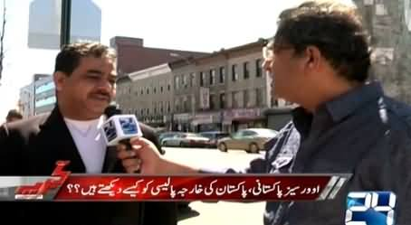 Tajzie With Sami Ibrahim (Overseas Pakistanis About Pak's Foreign Policy) – 14th April 2015
