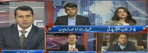 Takar (CPEC Projects, Shocking Revelations) - 26th December 2018