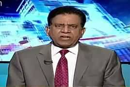 Takra On Waqt News (Current Issues) – 18th February 2018