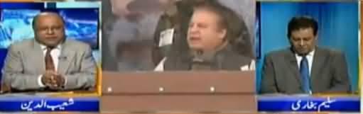Takra on Waqt News (Nawaz Sharif Ki Taqreer) - 2nd December 2017