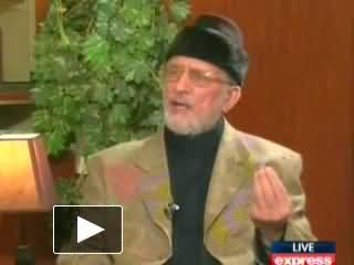 Takrar - (Dr Tahir ul Qadri Special Message For Tehreek e Insaf) - 18th August 2013