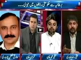 Takraar (Govt of Pakistan Contacts UK Govt Regarding Altaf Hussain) - 14th July 2015