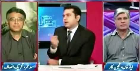 Takraar (Imran Khan Ka Ehtaja Shuru Karne Ka Elan) - 20th July 2016