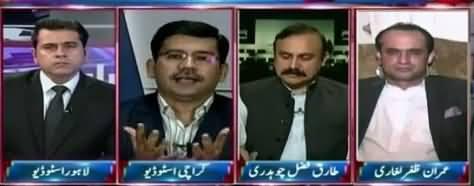 Takraar (Karachi Mein Rangers Par Hamla) - 26th July 2016