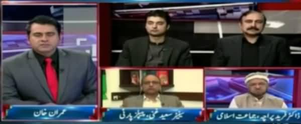 Takraar (Kia Bilawal Aur Zardari Aik Page Par Hain) - 13th December 2016