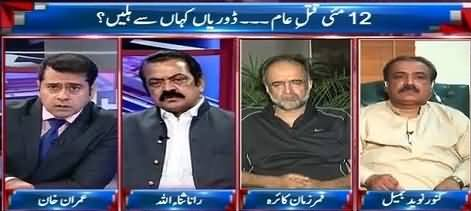 Takrar (12 May Ka Qatal e Aam Kis Ne Kia?) - 27th July 2016
