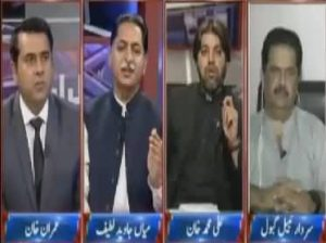 Takrar (Discussion on latest issues) –  22nd May 2017