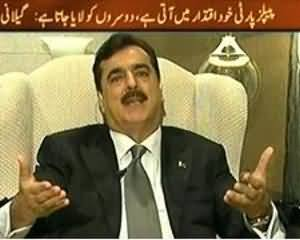 Takrar - 26th July 2013 (Exclusive Interview Of Syed Yousuf Raza Gillani)