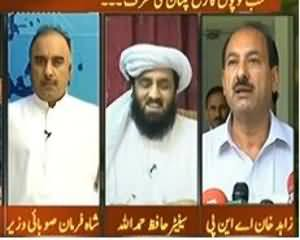 Takrar - 4th August 2013 (Doob Gya Karachi.. Zim-e-Dar Ki Talaash?)