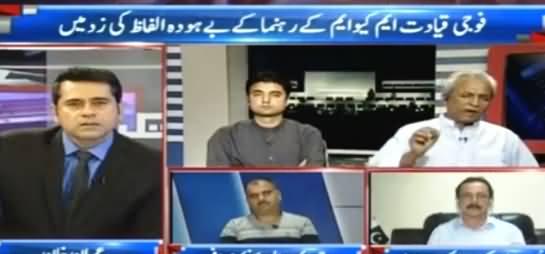 Takrar (Altaf Hussain Ke Fauji Qayadat Par Hamle) - 22nd August 2016