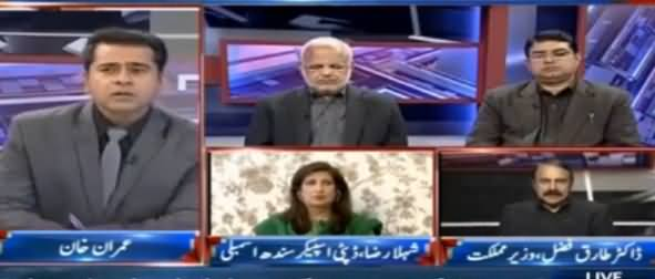 Takrar (Altaf Hussain Red Warrant, Dawn Leaks...) - 7th February 2017