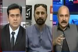 Takrar (Asif Zardari Arrested By NAB) – 10th June 2019