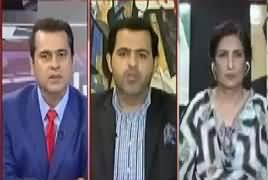 Takrar (Asif Zardari's NRO Case) – 29th August 2018