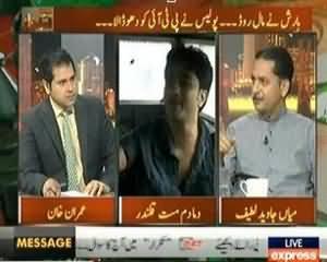 Takrar (Barish Ne Maal Road..Police Ne PTI Ko Doh Dala !!) - 24th August 2013