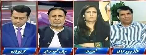 Takrar (Begum Kalsoom Nawaz Ki Wafaat) - 11th September 2018