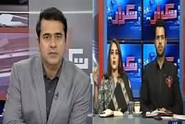 Takrar (Can Zardari Be Arrested After Eid?) – 15th May 2019