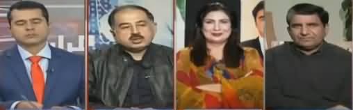 Takrar (Cases Against Asif Ali Zardari) - 25th December 2018