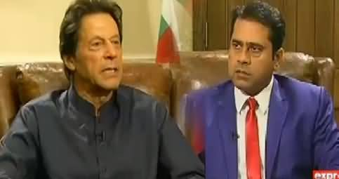 Takrar (Chairman PTI Imran Khan's Exclusive Interview) – 18th October 2017