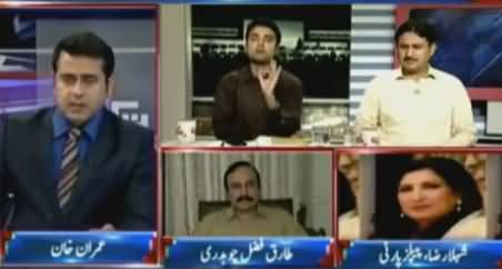 Takrar (Corruption Ka Sardar Kaun, Nawaz Ya Zardari) - 10th May 2016