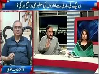 Takrar (Corruption Ke Khilaf Jang, Civil Military Leadership Agreed) – 1st September 2015