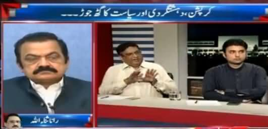 Takrar (Corruption, Terrorism Aur Siasat Ka Gath Joor) - 19th July 2016