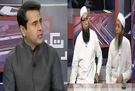 Takrar (Cricket World Cup Special) – 29th May 2019