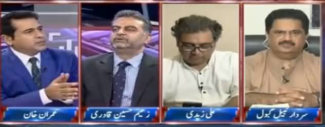 Takrar (Dawn Leaks, Panama Case & Other Issues) - 2nd May 2017
