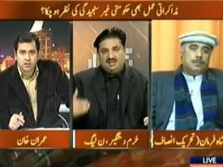 Takrar (Dialogue to Kabhi Shuru Hi Nahi Huwey) - 23rd January 2014