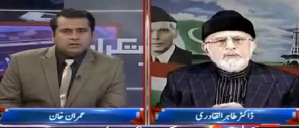 Takrar (Dr. Tahir ul Qadri Exclusive Interview) - 23rd January 2017