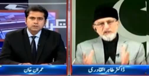 Takrar (Dr. Tahir ul Qadri Exclusive Interview) – 25th April 2016