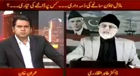 Takrar (Dr. Tahir ul Qadri Special Interview) – 19th June 2014
