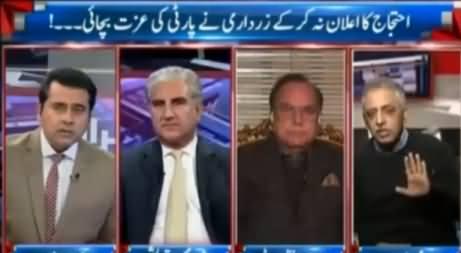 Takrar (Ehtajaj Ka Elan Na Karke Zardari Ne Izzat Bacha Li) - 28th December 2016