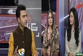 Takrar (Eid Special Show) – 12th August 2019
