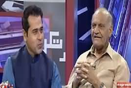 Takrar (Eid Special With Poet Anwar Masood) – 5th June 2019