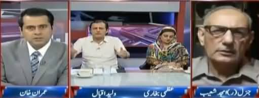 Takrar (Election Se Pehle Dhandli Ke Khadshaat) - 2nd July 2018