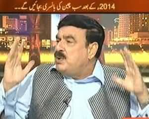 Takrar (Exclusive Interview with Sheikh Rasheed Ahmed) - 6th September 2013
