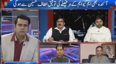 Takrar (Farooq Sattar Ke Peeche Altaf Hussain) - 24th August 2016