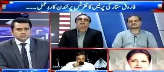 Takrar (Farooq Sattar Ki Press Conference) - 23rd August 2016