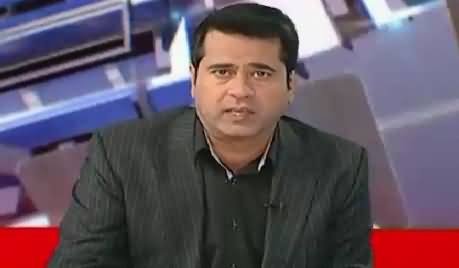 Takrar (From Kidnapping For Ransom to Blackmailing) - 7th September 2015