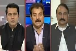 Takrar (Govt Surrendered In Front of IMF?) – 8th May 2019