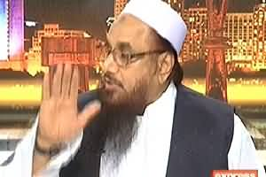 Takrar (Hafiz Saeed Exclusive Interview) - 20th March 2014