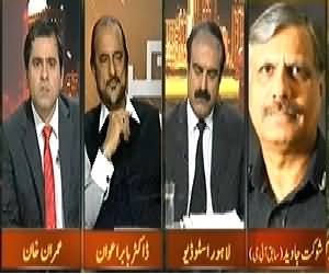 Takrar (How to Make Better Prosecution Service of Punjab) – 22nd March 2014