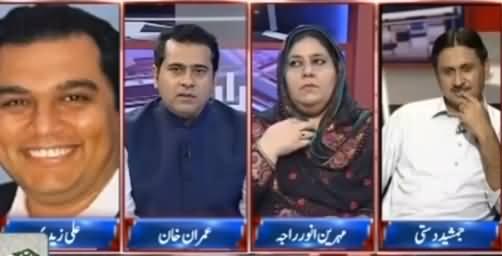 Takrar (Hussain Nawaz Ki Tasveer Leak) - 5th June 2017