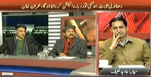 Takrar (Imran Khan Ends His Sit-in From Islamabad) - 17th December 2014