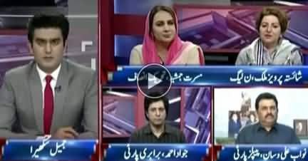 Takrar (Imran Khan Ka Daura e Saudia Kamyab) - 24th October 2018